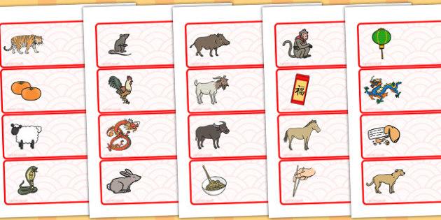 Editable Chinese New Year Drawer, Peg, Name Labels -  Editable Label Templates, Chinese New Year, Resource Labels, Name Labels, Editable Labels, Drawer Labels, Coat Peg Labels, Peg Label, KS1 Labels, Foundation Labels, Foundation Stage Labels, Teachi