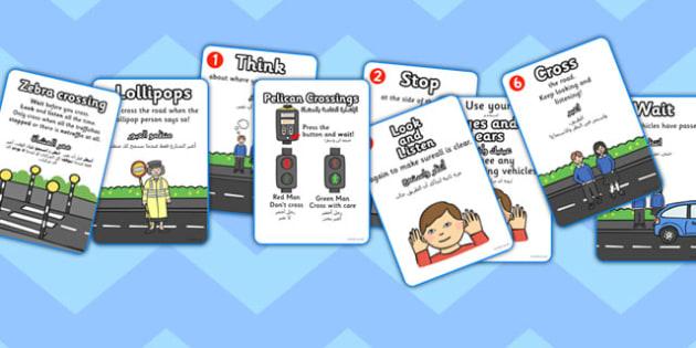 Road Crossing Safety Cards Arabic Translation - arabic, road crossing