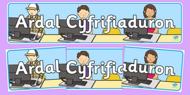 Baner Ardal Cyfrifiaduron - welsh, cymraeg, Ardal Cyfrifiaduron, Cyfnod Sylfaen