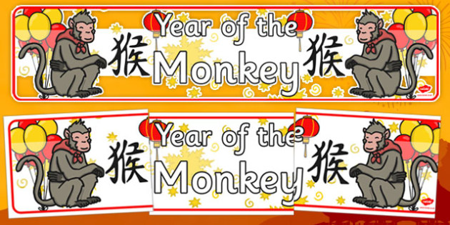 Year of the Monkey Display Banner - year of the monkey, display banner, chinese new year, display, banner