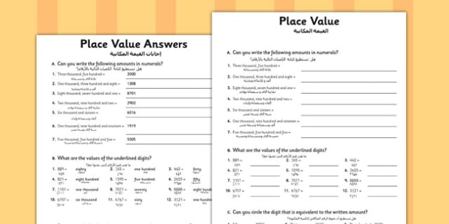 place value worksheet differentiated arabic translation maths. Black Bedroom Furniture Sets. Home Design Ideas