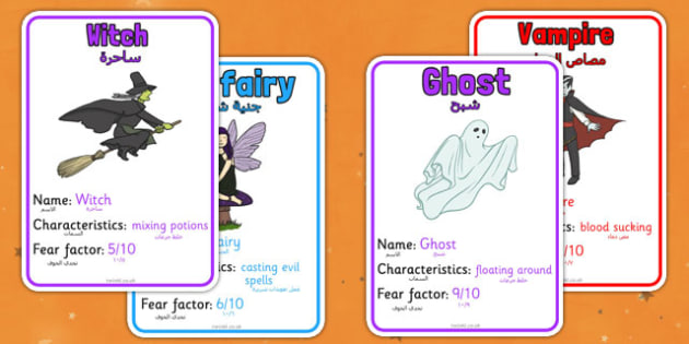 Halloween Monster Top Cards Arabic Translation - arabic, halloween, hallowe'en, monster, top trumps, cards