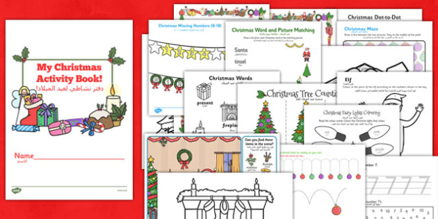 Christmas Activity Book Arabic Translation - arabic, christmas, activity book, activity, book, holiday
