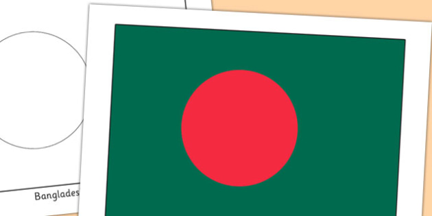 Bangladesh Flag Display Poster - countries, geography, flags