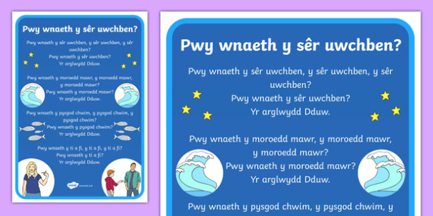 Who Made the Stars Above? Welsh Second Language Song Lyrics-Welsh