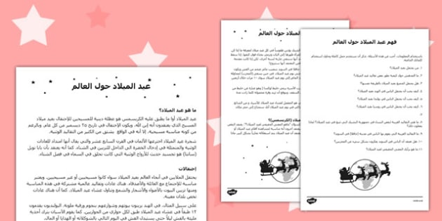 Christmas around the World Comprehension Sheet Arabic - reading, festive, questions, topic, ks1, ks2,