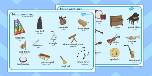 Music Word Mat Arabic Translation - arabic, music, word mat