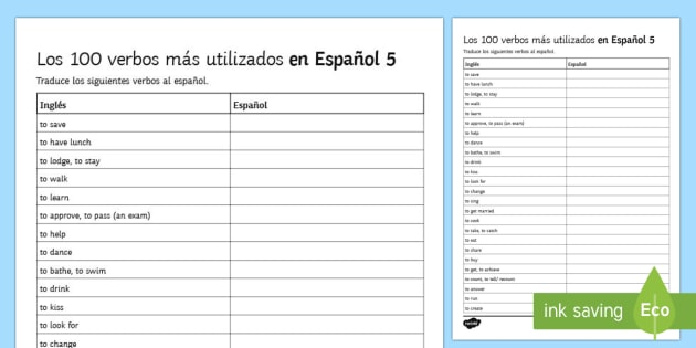 100 High Frequency Verbs 5 Activity Sheet Spanish
