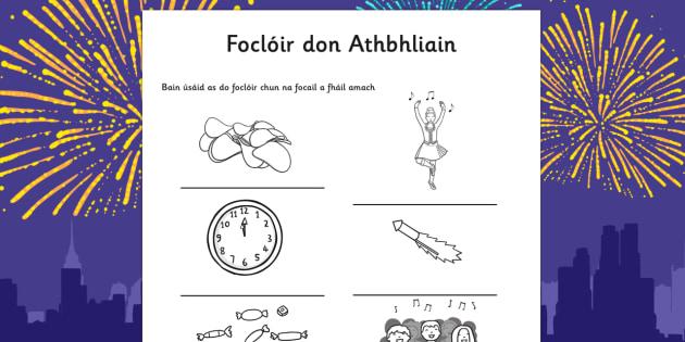 Foclóir don Athbhliain Words Dictionary Activity Sheet Gaeilge - gaeilge, new year, dictionary, activity, sheet, worksheet