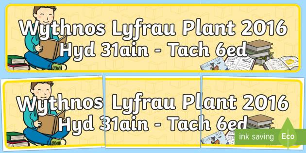 Baner Wythnos Lyfrau Plant Baner Arddangosfa