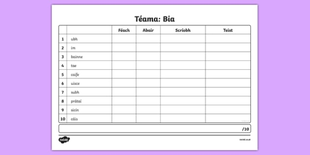 Spelling List Bia 2 Irish Activity Sheet
