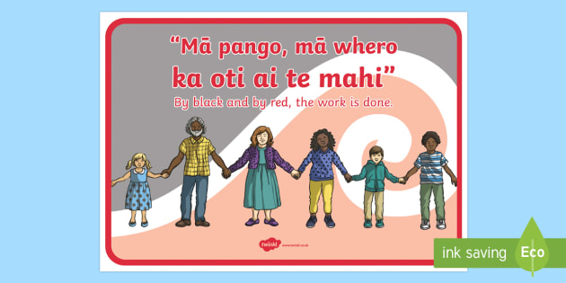 Whakatauki  Mā pango, mā whero Display Poster