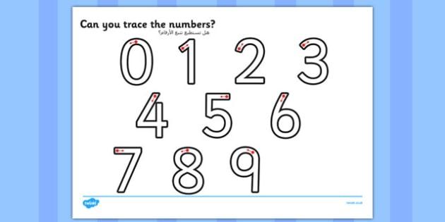 Number Formation Worksheet Arabic Translation - arabic, number formation, worksheet