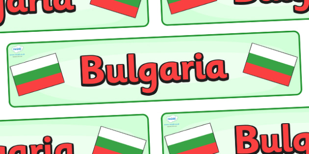 Bulgaria Display Banner - Bulgaria, Olympics, Olympic Games, sports, Olympic, London, 2012, display, banner, sign, poster, activity, Olympic torch, flag, countries, medal, Olympic Rings, mascots, flame, compete, events, tennis, athlete, swimming