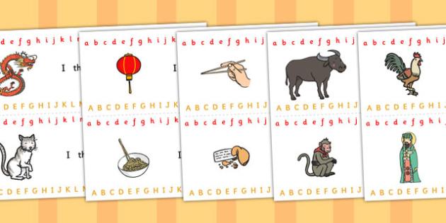 Chinese New Year Alphabet Strips - chinese, new year, alphabet