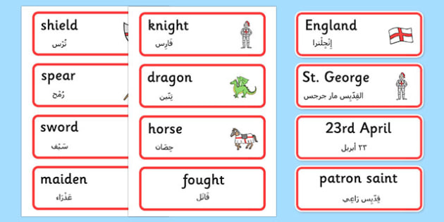 St George's Day Topic Cards Arabic Translation - arabic, Word cards, Word Card, flashcard, flashcards, St Georges Day, maiden, St George, patron saint, dragon, sword, England, fought, horse, English