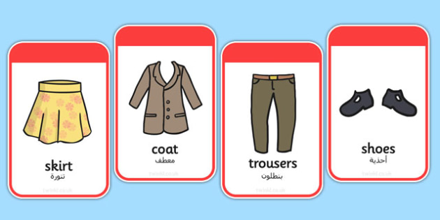 Clothing Flashcards Arabic Translation - arabic, clothing, flashcards, clothes, cards, flash