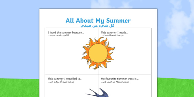summer, activity sheet, back to school, Arabic Translation, Arabic, worksheet