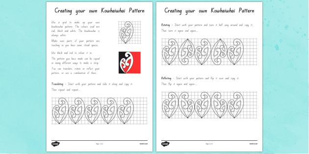 Kowhaiwhai Pattern Activity Sheet, worksheet