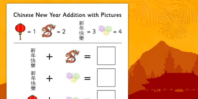 Chinese New Year Themed Addition with Pictures Activity Sheet Pack - themed, addition, pictures, activity, sheets, chinese new year, worksheet