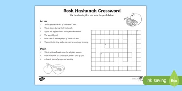 Rosh Hashanah Crossword