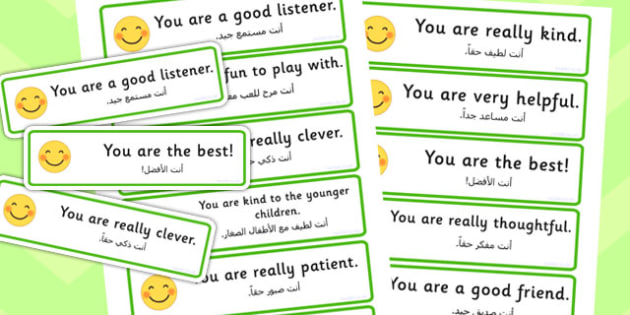 Giving Compliments Prompt Cards Arabic Translation - arabic