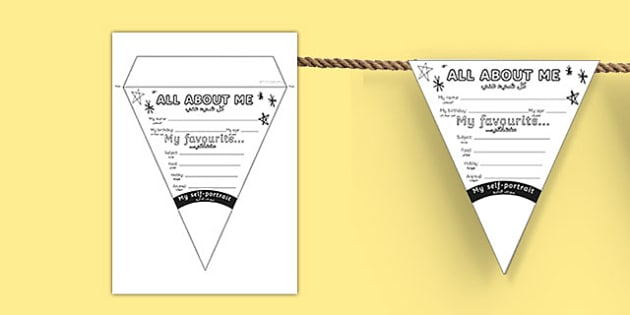 All About Me Bunting Arabic Translation - arabic, ourselves, all about me, flags, display