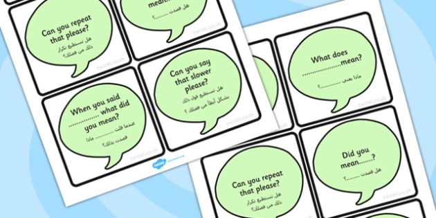 Prompt Cards for Clarification Arabic Translation - arabic, prompt