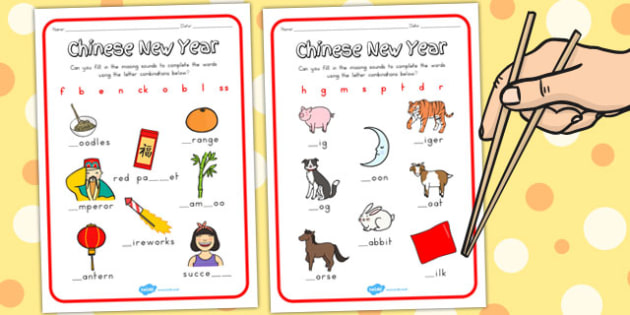 Chinese New Year Missing Sounds Worksheet - australia, chinese
