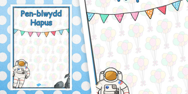Welsh Happy Birthday Posters Space Themed - celebrate, birth