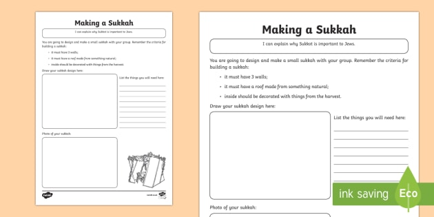 Sukkot 'Making a Sukkah' Activity Sheet - Jewish, Judaism, sukkah, Sukkot, design