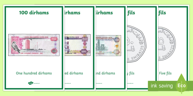 UAE Year 3 Money A4 Display Poster