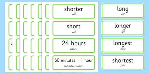 Time Topic Word Cards Arabic Translation - arabic, time, topic, word, cards, telling time