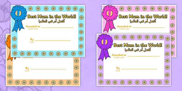 Mother's Day Certificate Arabic Translation - arabic, Mother's day card, mother's day cards, mother's day activity, mother's day resource, card, card template