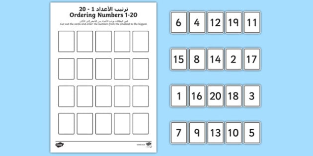 Ordering Numbers Game 1 to 20 Arabic/English