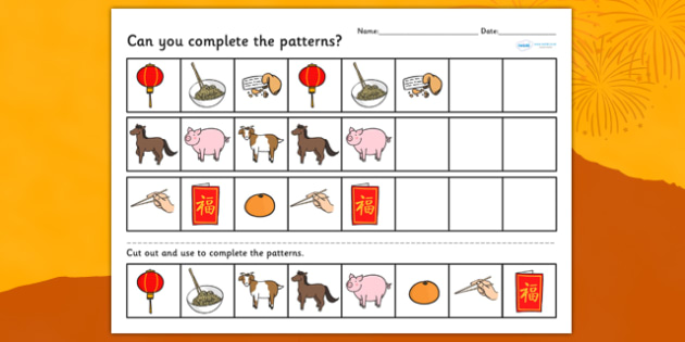 Chinese New Year Complete The Pattern Worksheets Differentiated