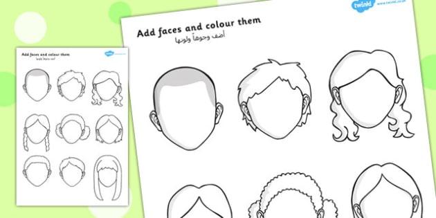 Blank Faces Worksheet Arabic Translation - arabic, blank, faces, worksheet