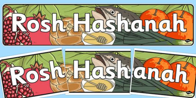 Rosh Hashanah Display Banner - rosh, hashanah, display banner