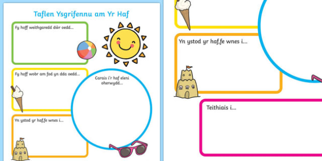 Taflen Ysgrifennu am Yr Haf - welsh, cymraeg, seasons, holidays, terms