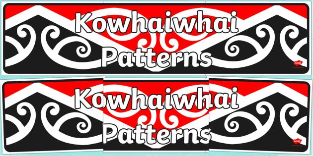 Kowhaiwhai Patterns Display Banner