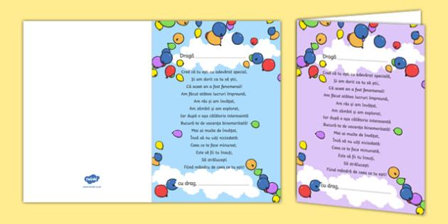 Poezie de sfârșit de an - Recompense - Felicitare Poezie de sfârșit de an - sfârșit de an, sfarsit de scoala, tranzitie, tranziție, an scolar, speranțe, proiecte, romanian, materiale, materiale didactice, română, romana, material, material didactic
