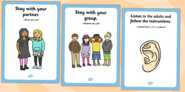 School Trip Rules Posters Arabic Translation - arabic, school trip, rules, posters