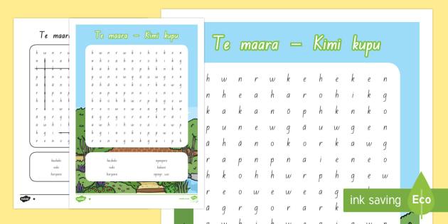 Te maara Differentiated Word Search - maara, garden, te reo maori, word search