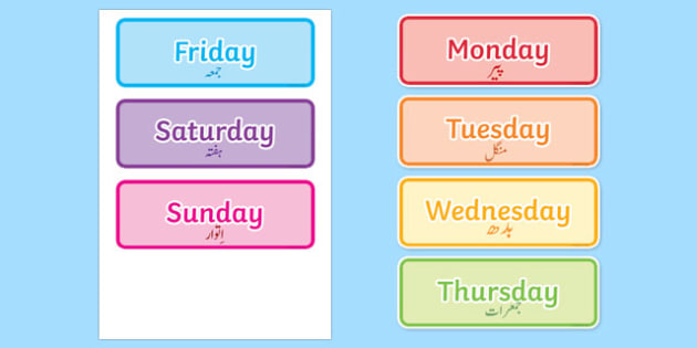 Days of the Week Word Cards Urdu Translation - urdu, days of the week, word cards, days, week, cards