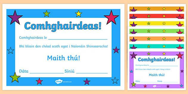 Irish Gaeilge End of Year Certificates