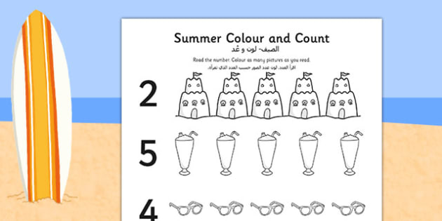 Summer Themed Count and Colour Sheet Arabic Translation - arabic, colour, count, summer