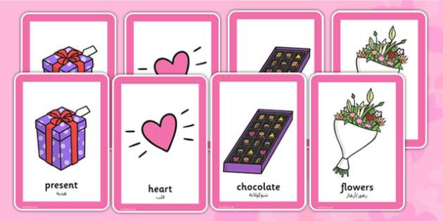 Valentine's Day Pairs Matching Game Arabic Translation - arabic, valentines, day, pairs