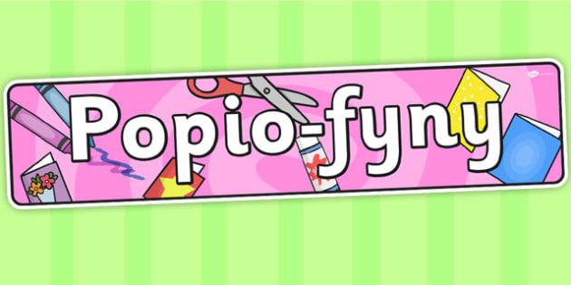 Baner 'Popio-fyny' - popio fyny, header, wales, welsh, cymraeg