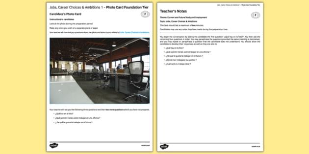 Trabajos, Elección de una carrera & Ambiciones Tarjeta con foto Foundation Tier - spanish, jobs, Ambitions, Speaking, photo-card, Future, Trabajos, foundation