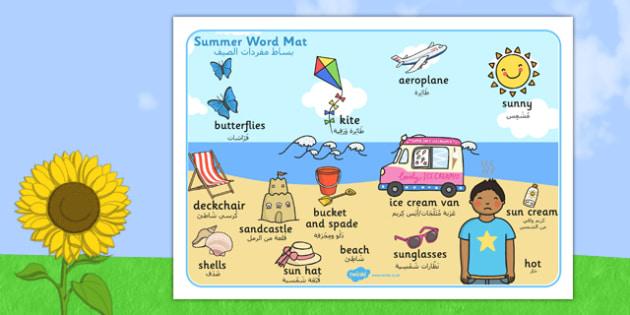 Summer Themed Scene Word Mat Arabic Translation - arabic, seasons, visual aid, keywords